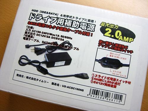 ドライブ用補助電源UD-ACDC100NS