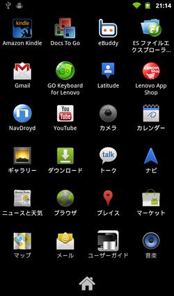 初期アプリ1