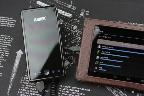 Nexus7を充電