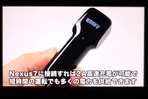 1080pかな