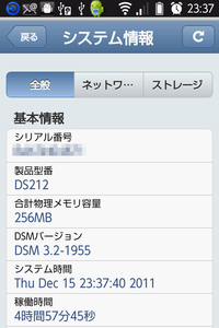 DS finder_AndroidOS14