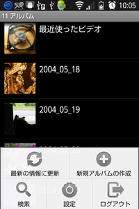 DS_photo_Android_OS13