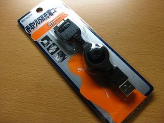 巻取りUSB充電コードAUタイプ ブラック MBC402BK パッケージ