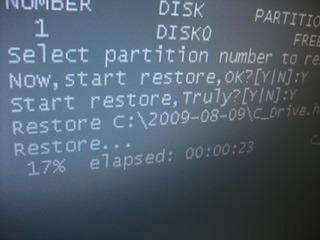 HD革命イメージリストア画面1