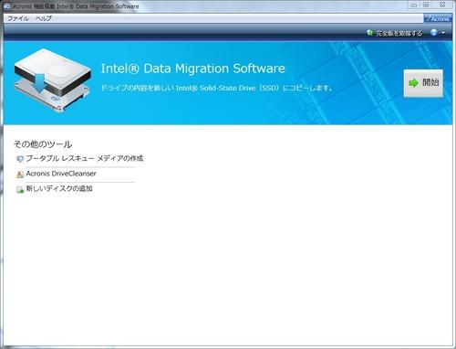 Intel Data Migration Software01