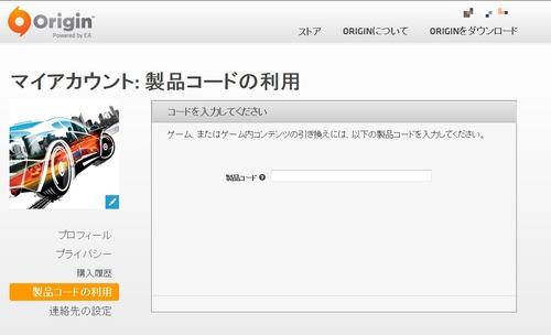 WebのOriginで登録も可能
