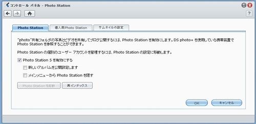 Photo_Station