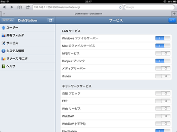 DS finder_iOS13