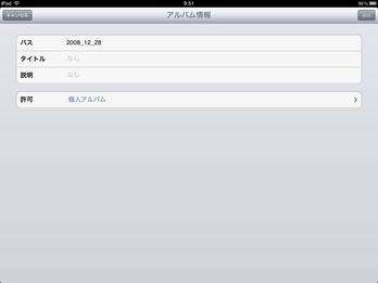 DS_photo_iOS10