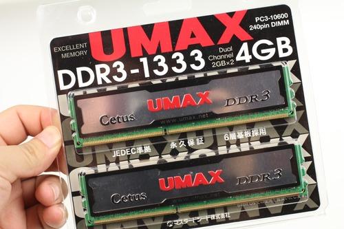 UMAX DDR3メモリ