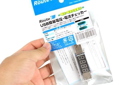 USB電圧・電流チェッカー