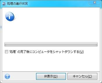 Intel Data Migration Software06