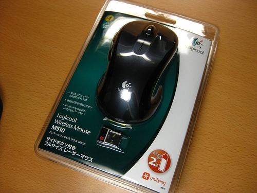M510パッケージ