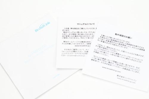 日本語マニュアルはオンラインで