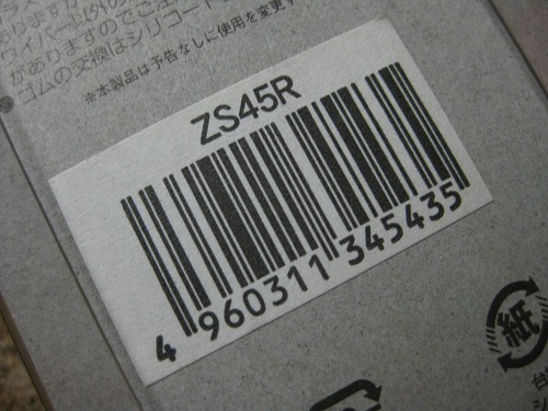 ZS45R