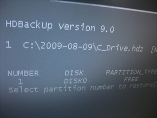 HD革命イメージ選択画面