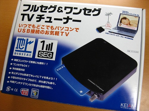KEIAN KTV-FSUSB2パッケージ