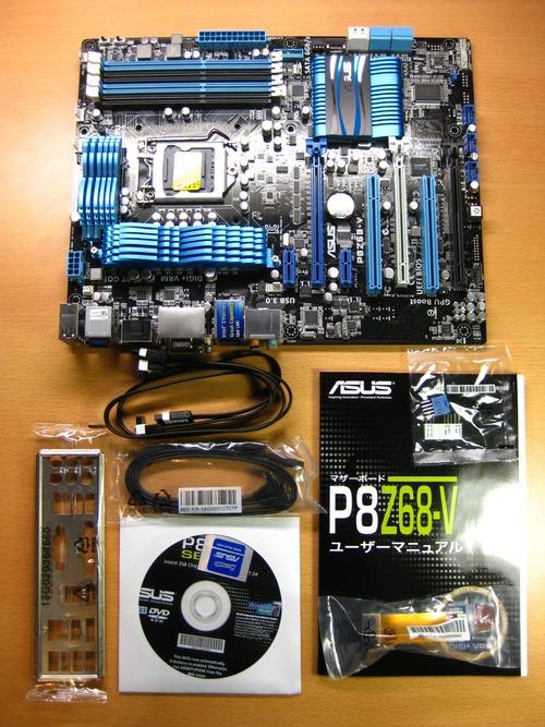 P8Z68-V内容物一覧