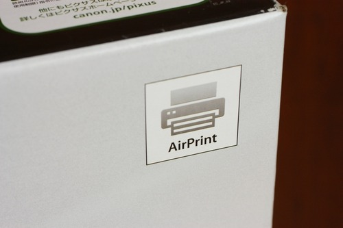 Airprint対応