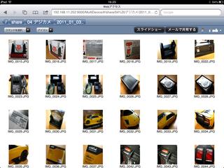 モバイル版iPadサムネイル表示