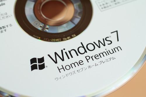 Windows7ディスク