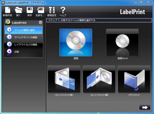 LabelPrint
