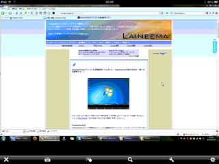 TeamViewer HD03