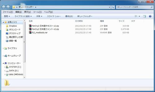 用意するファイル