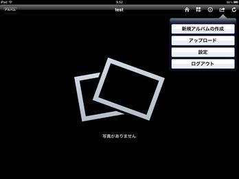 DS_photo_iOS14