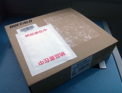 WHR-G301NNフラストレーションフリーパッケージ