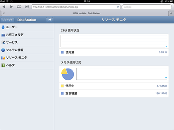 DS finder_iOS15