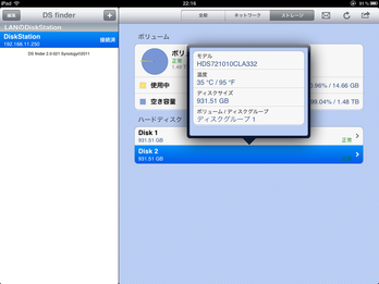 DS finder_iOS07