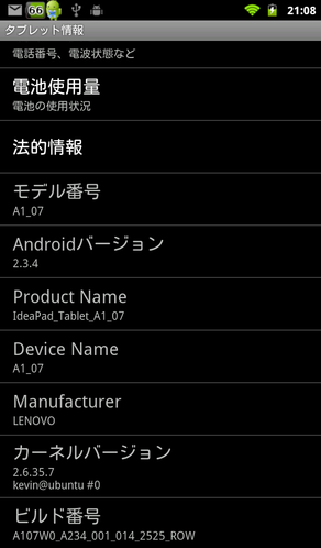 日本語フォントに