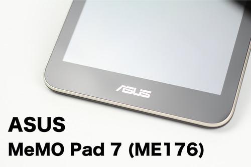 ASUS-MeMO-Pad-7-(ME176)