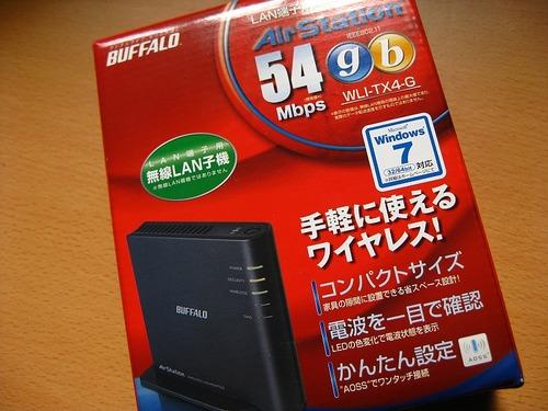 WLI-TX4-Gパッケージ