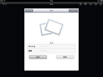 DS_photo_iOS15
