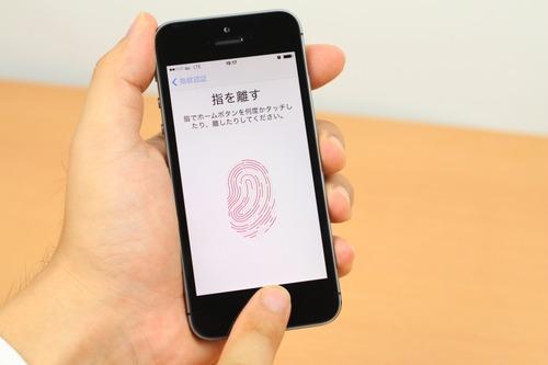 指紋センサー登録