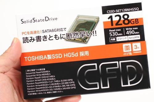 CSSD-S6T128NHG5Qパッケージ