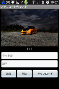DS_photo_Android_OS18