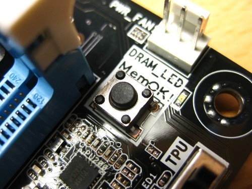 メモリの自動調整スイッチ