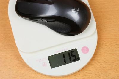 単4仕様にすると総重量は115g
