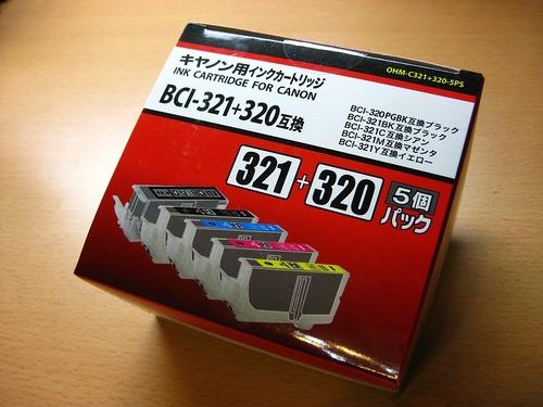 BCI-321+320互換インク