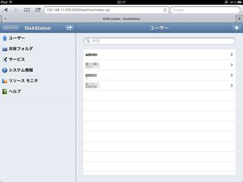 DS finder_iOS11