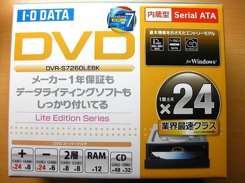 DVR-S7260LEBKパッケージ