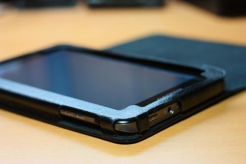 Lenovo IdeaPad Tablet A1用専用レザーケース上部