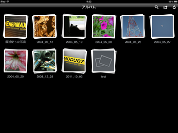 DS_photo_iOS13