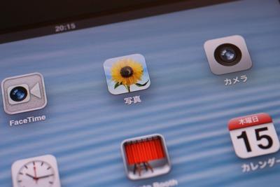 iPad miniのディスプレイ