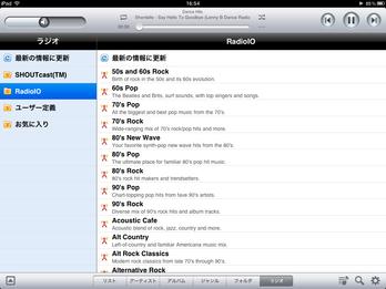 DS_audio_iOS07
