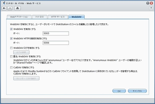 WebDAV02