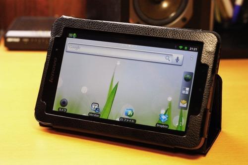 Lenovo IdeaPad Tablet A1用専用レザーケース_スタンド状態
